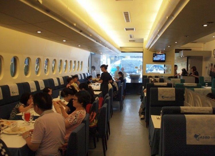 A380 Restaurant (Taipei, Taiwan)